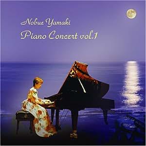 ピアノコンサートvol.1