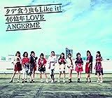 タデ食う虫もLike it! /46億年LOVE(通常盤A)