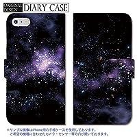301-sanmaruichi- iPhoneSE ケース iPhone5s ケース iPhone5 ケース 手帳型 宇宙 宇宙柄 スペース柄 パープルブラック 手帳ケース
