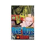 ONE OUTS v.6 (SHUEISHA JUMP REMIX)