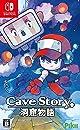 Cave Story+ (【初回封入特典】フルカラー取扱説明書&キャラクターストラップ(3種類のうちランダムで1つ封入) 同梱)
