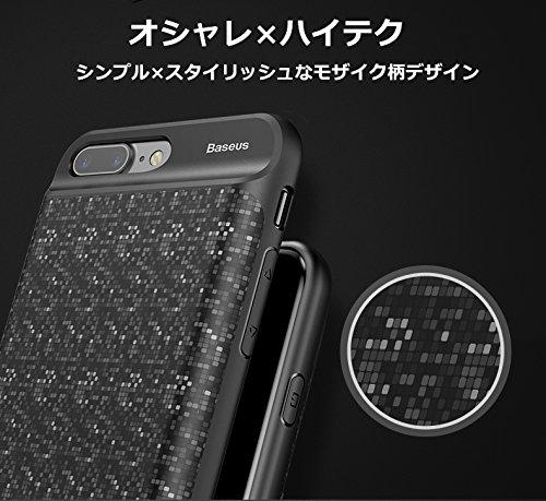 意匠良品 【iphone7専用】iphone7ケース バッテ...