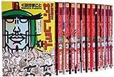 天体戦士サンレッド コミック 1-16巻 セット (ヤングガンガンコミックス)