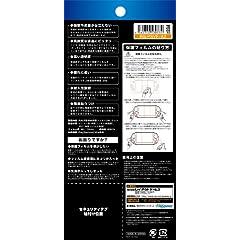 【PCH-1000シリーズ対応】高光沢防指紋保護フィルム(2枚組)