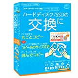 ARK Information Systems HD革命 CopyDrive Ver.6 with Eraserの画像