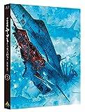 宇宙戦艦ヤマト2202 愛の戦士たち 5[Blu-ray/ブルーレイ]
