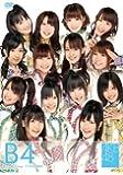 team B 4th stage アイドルの夜明け [DVD]