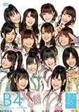 AKB48 チームB 4th stage「アイドルの夜明け」[DVD]