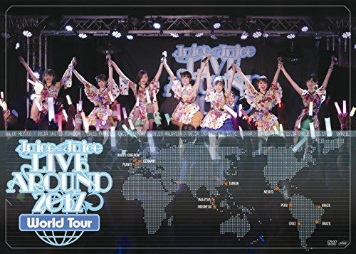 Juice=Juice LIVE AROUND 2017~World Tour~ [DVD]