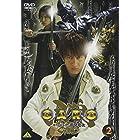 牙狼 <GARO> 2 [DVD]