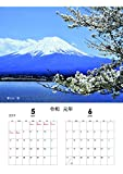 【令和】大型カレンダー7枚 4月始まり 美しい日本の風景 大判A2サイズ 60×42㎝ 改元記念 贈り物 就職 新学期 平成31年4月~令和2年4月