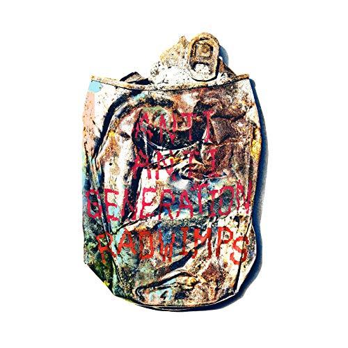 RADWIMPS【泣き出しそうだよ feat.あいみょん】 歌詞を独自解説!響き渡る想いの正体とはの画像