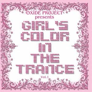 GIRL'S COLOR IN THE TRANCE VOL.1