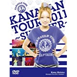 Kanayan Tour 2011~Summer~(初回生産限定盤) [DVD]