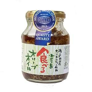 小豆島 食べるオリーブオイル