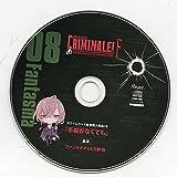 カレと48時間潜伏するCD「クリミナーレ! F」 Vol.8 ファンタズマ タワーレコード特典CD/日野聡