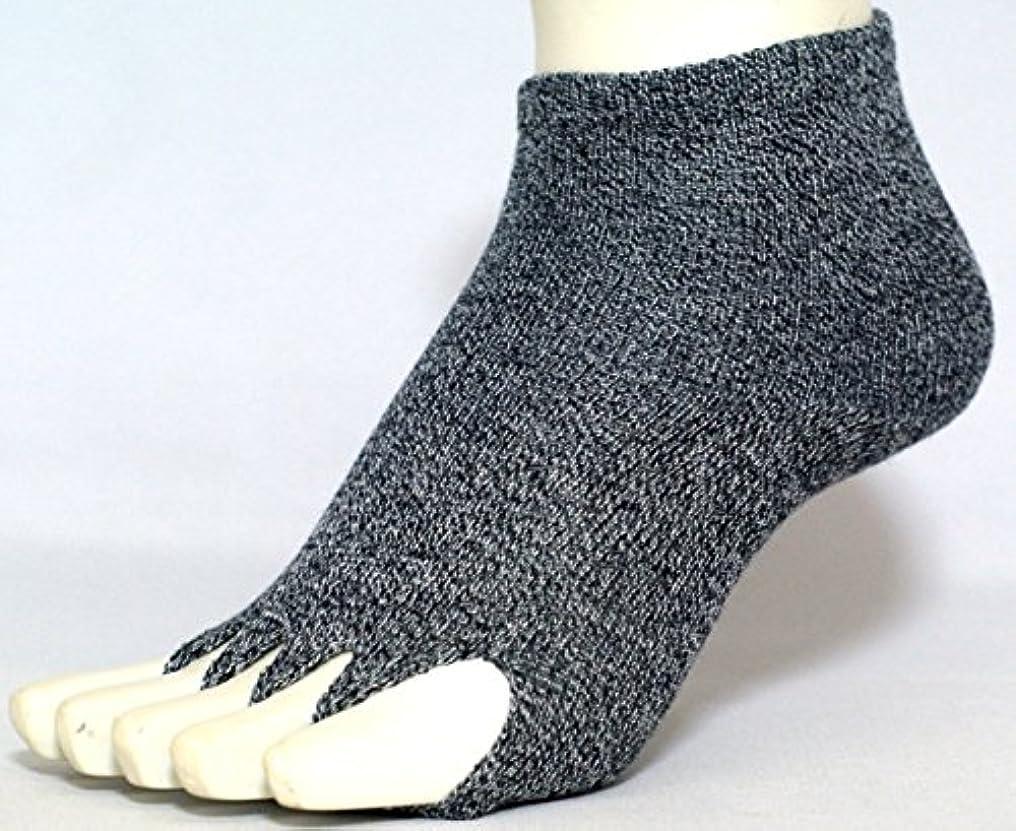 誤飛行場病気の指なし健康ソックス 7色 3サイズ  冷え性?足のむくみ対策に 竹繊維の入った?  (27cm~29cm, クロムク)