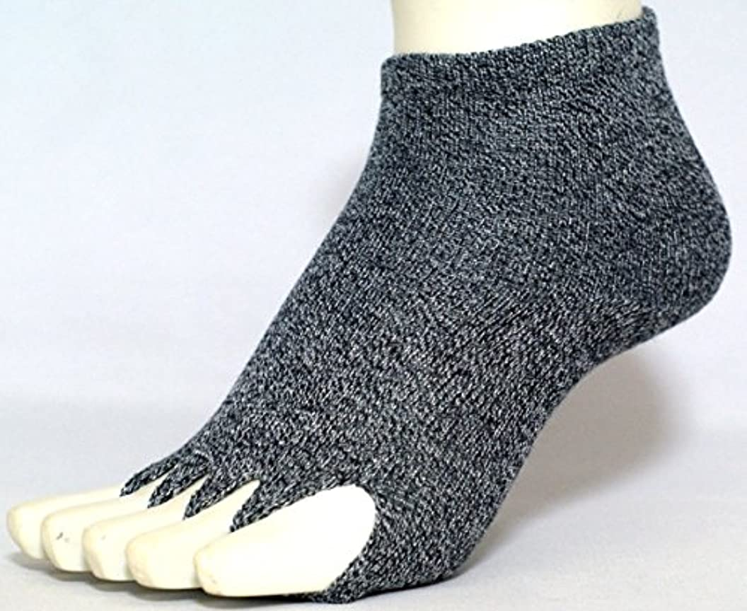 海峡ひもトレイルヒギンズ指なし健康ソックス 7色 3サイズ  冷え性?足のむくみ対策に 竹繊維の入った?  (27cm~29cm, クロムク)