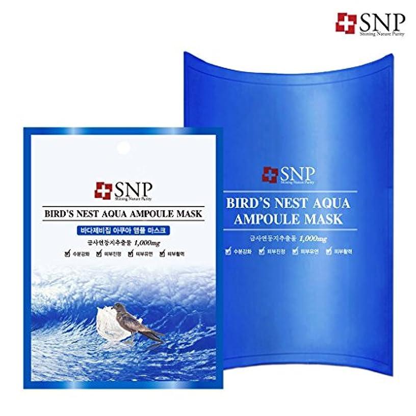 前投薬威信腐敗したSNP Cosmetic Bird's Nest Aqua Ampoule Mask (10ea (Box Case))
