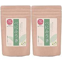べにふうき 粉末 約320杯分 日本農業賞受賞 静岡県産 業界最高水準 高濃度 メチル化カテキン 便利な軽量スプーン付き 80g 2パック