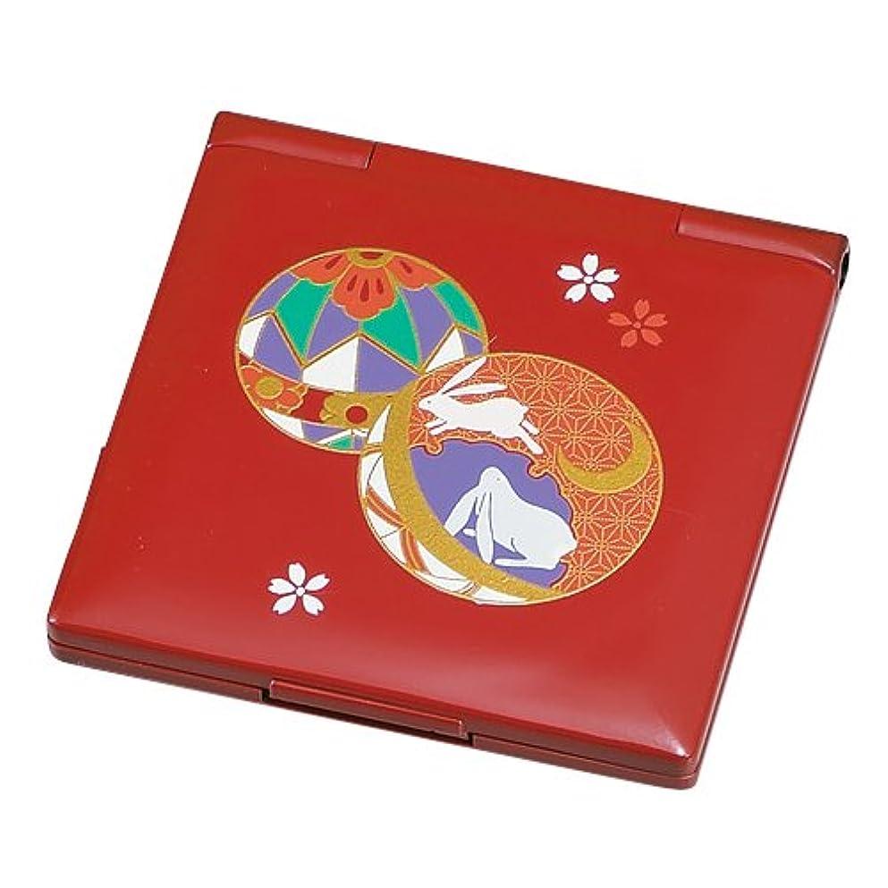 申し立て書誌欠かせない中谷兄弟商会 山中漆器 コンパクトミラー 朱 てまり33-0213