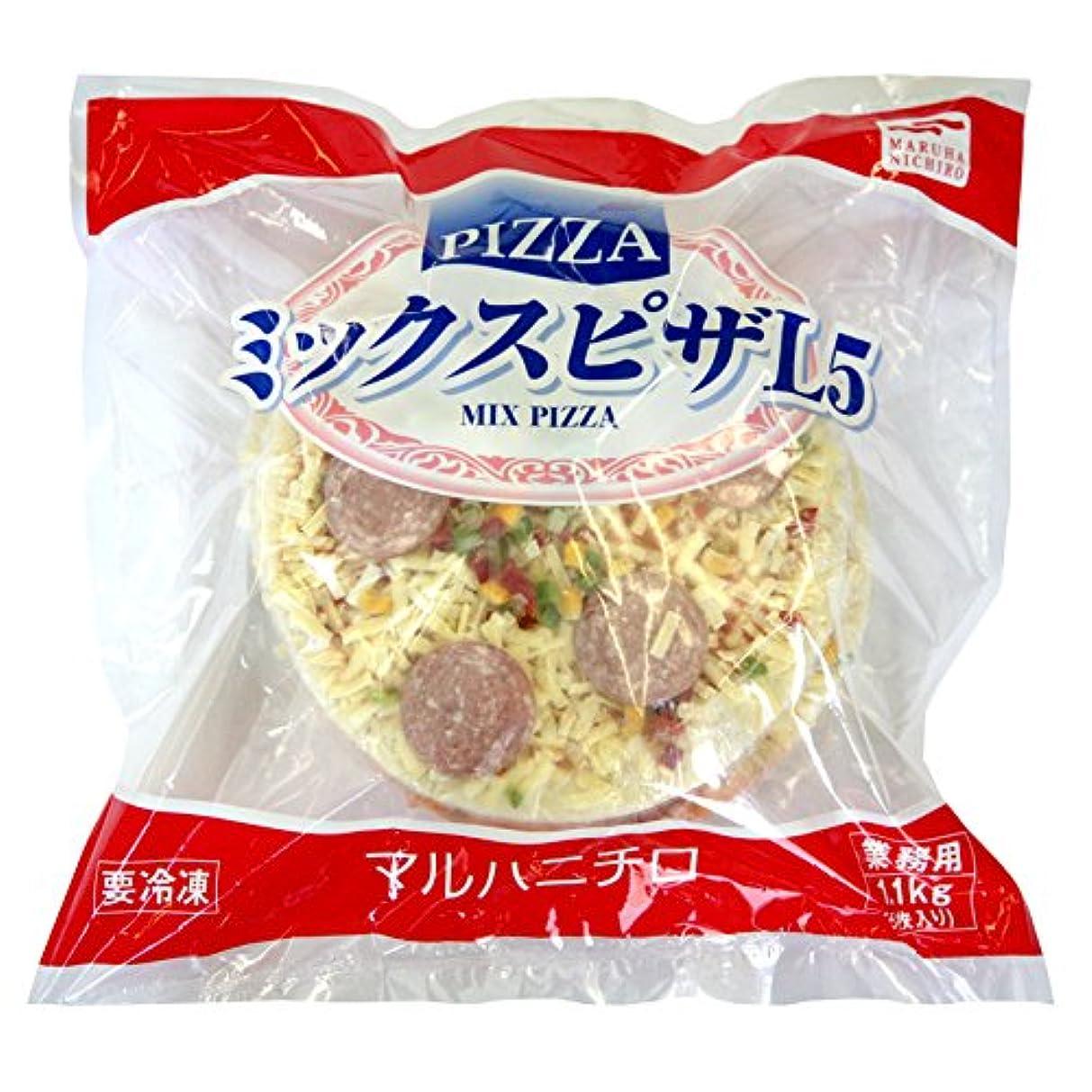 エンドテーブルアソシエイト代替案【冷凍】 業務用 マルハニチロ ミックス ピザ 5枚入り (1.1kg) 冷凍 ピッツァ