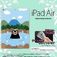 くまモン iPad Air ケース カバー ジャケット アイパッド エアー ソフトケース 富士山C nk-ipadair-tpkm36