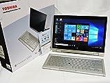 2K対応 美品 タッチ対応 サテンゴールド 13.3型 東芝 Dynabook KIRA L93/P Win10 64 Home/第五世代Corei7/8G/SSD 128G/無線/Bluetooth/..