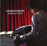 カーメラタンゴス