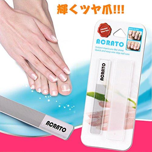 ACRATO ガラス製爪やすり 爪ヤスリ 爪磨き つめみがき ネイルケア用品...