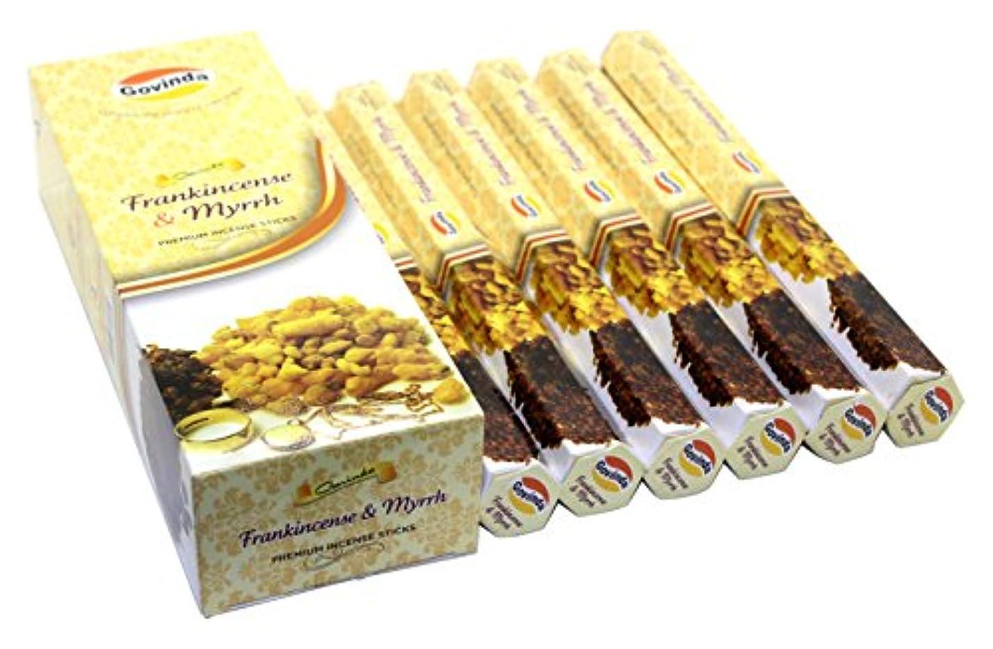 強制定刻チューインガムGovinda Incense – Frankincense & Myrrh – 120 Incense Sticks、MasalaコーティングIncense