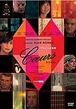 六つの心 アラン・レネ 《IVC 25th ベストバリューコレクション》 [DVD]