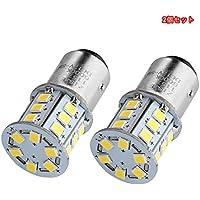 ZISTE 2835SMD ( S25 1157 BAY15D P21) LEDバルブ S25 ダブル 汎用 超高輝度 24連SMD テールランプ バックランプ ウインカー ランプ コーナーランプ ( ピン角度180度段違い) 12V 2個セット( ホワイト・白 )