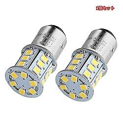 ZISTE 2835SMD ( S25 1157 BAY15D ) LEDバルブ ダブル 汎用 超高輝度 24連SMD ウインカー ランプ コーナーランプ ( ピン角度180度段違い) 12V 2個セット( ホワイト・白 )