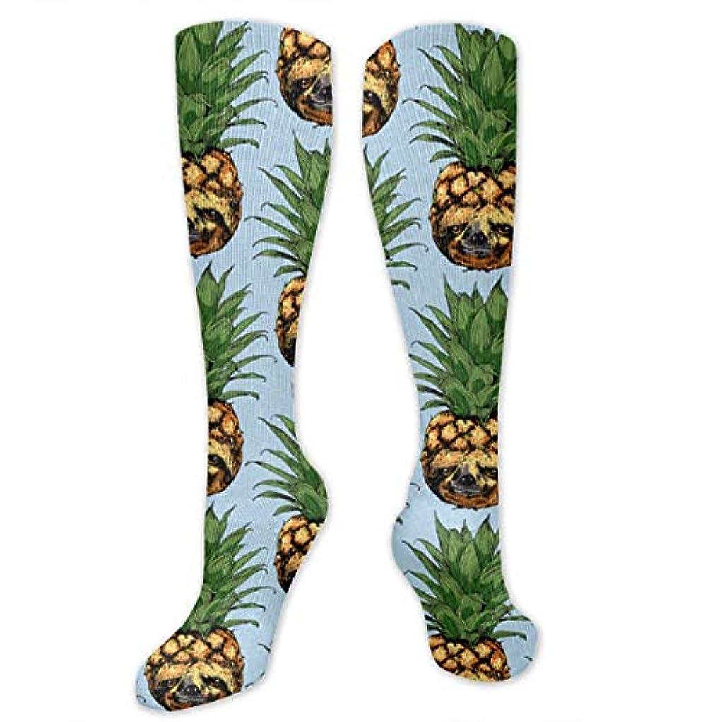 鋭く移植クライマックス靴下,ストッキング,野生のジョーカー,実際,秋の本質,冬必須,サマーウェア&RBXAA Pineapple Sloth Socks Women's Winter Cotton Long Tube Socks Knee High...