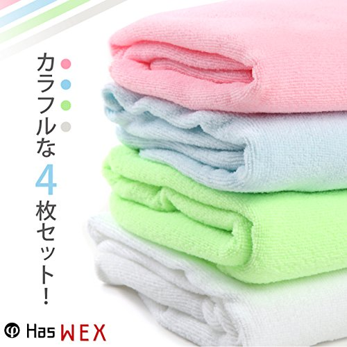 【HasWEX】マイクロファイバーバスタオル4枚セット 65×133cm やわらか肌触り 高吸水