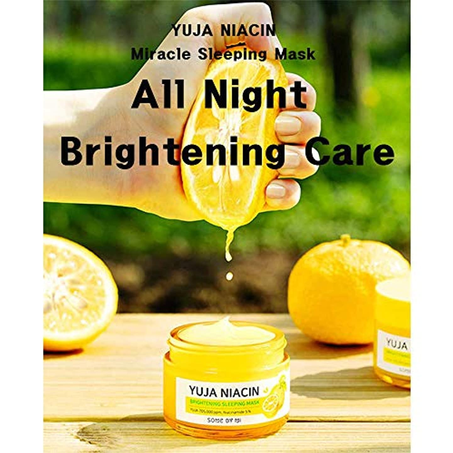 釈義コンプリート手のひらSOEMBYMI YUJA NIACIN 30 DAYS MIRACLE BRIGHTENING SLEEPING MASK 60g