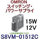 オムロン(OMRON) S8VM-01512C スイッチング・パワーサプライ (底面取付・カバー付きタイプ) (15W(12V・1.3A)) NN