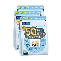 ファンケル(FANCL)50代からのサプリメント 男性用 45~90日分(徳用3袋セット)