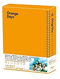 オレンジデイズ Blu-ray BOX