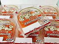 とびっこ 70g×6パック【プチプチ美味しい】 ◇お得な配送設定あり(2箱まで同梱可能) ごはん・サラダ・パスタ・手巻き寿司などでご利用いただけます。