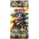【遊戯王カード】  PREMIUM PACK 3 (プレミアムパック3) 【Single Pack】 PP3