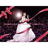 """祝 高橋みなみ卒業""""148.5cmの見た夢""""in 横浜スタジアム(BD) [Blu-ray]"""