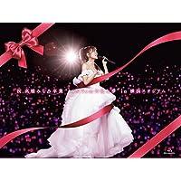 祝 高橋みなみ卒業148.5cmの見た夢in 横浜スタジアム(BD) [Blu-ray]