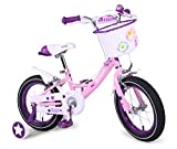 Cyfie イギリスガール 子供用自転車  女の子向け 幼児自転車 補助輪付  キッズ サイクル  おもちゃ (ピンク, 16インチ)