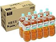 【Amazon.co.jp限定】コカ・コーラ 爽健美茶 ペットボトル (2L×10本)
