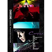 "CHANSUNG(From 2PM)Premium Solo Concert 2018""Complex"""