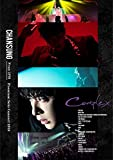 "CHANSUNG(From 2PM)Premium Solo Concert 2018""Complex""(初回生産限定盤) [DVD]"