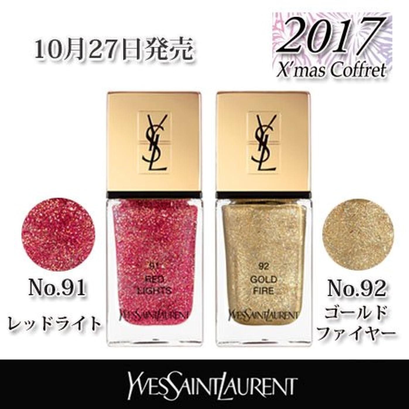 イヴ?サンローラン ラ ラッククチュール 2017 クリスマス コフレ -YSL- No.92