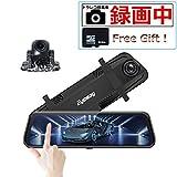Eyemag ドライブレコーダー ミラー型 デジタルインナーミラー 1080P Full HD あおり対策 前後カメラ 10インチ タッチパネル 170度広角 G-センサー 駐車監視 LED信号対応 日本語